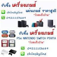 chiinskyline_r35