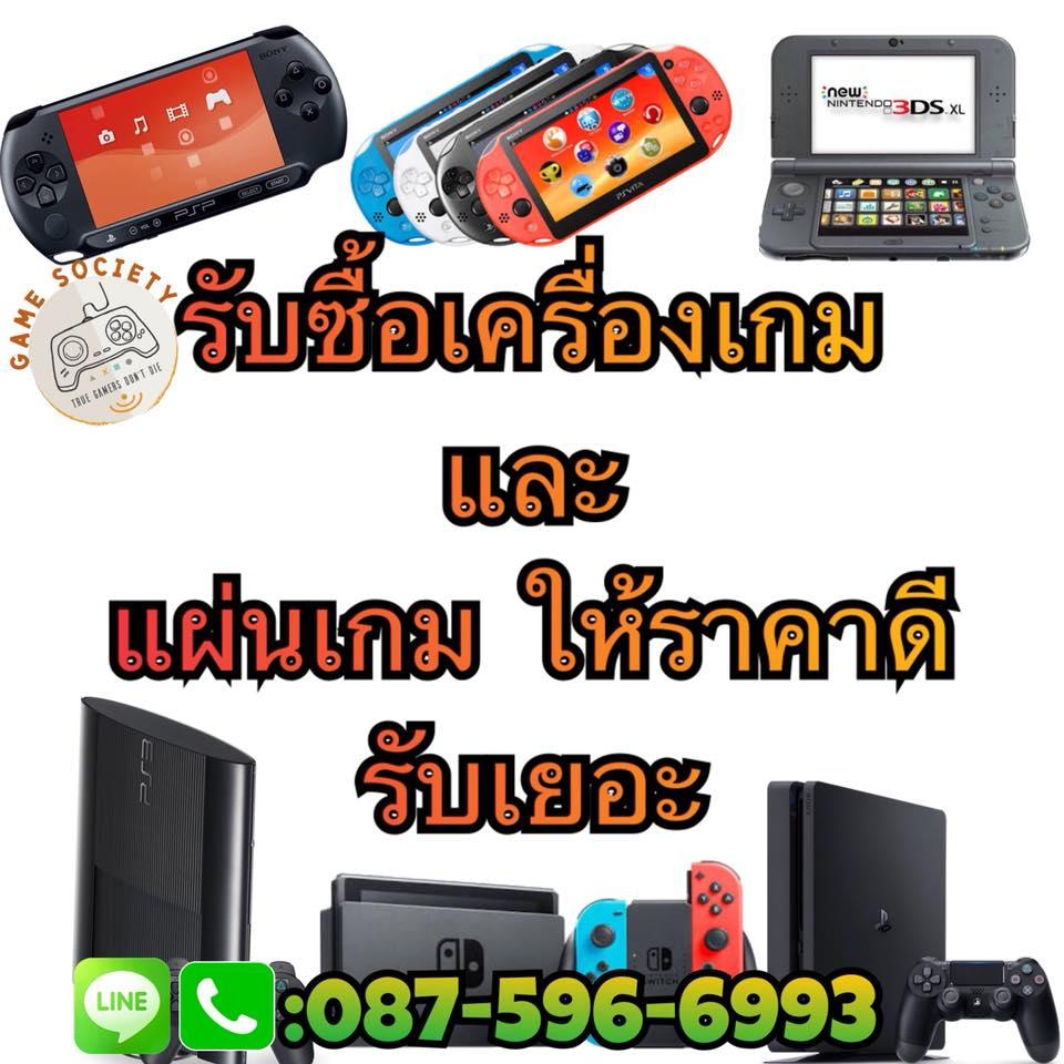 36002589_1958583917485480_589276101491032064_n.jpg